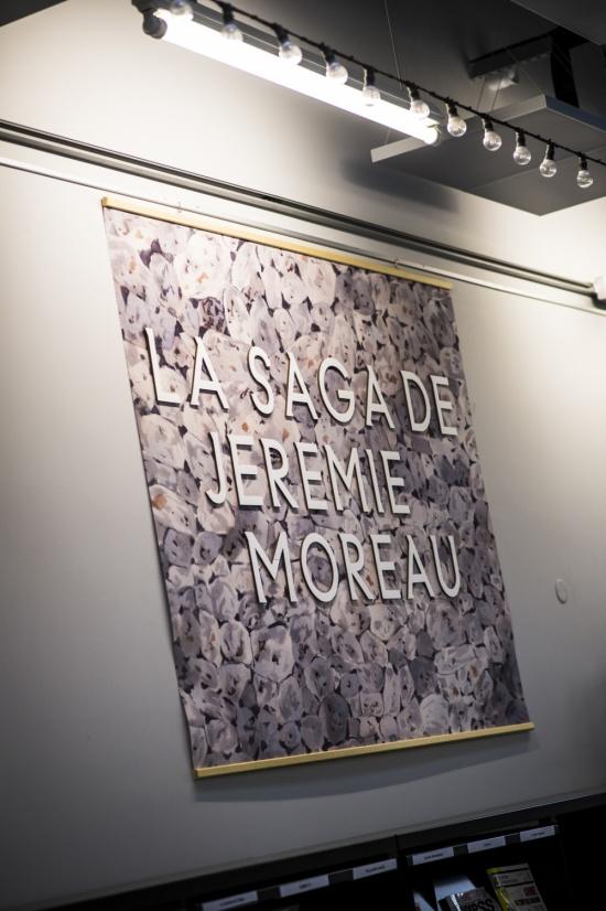 Galerie 2019 : Exposition Jérémie Moreau