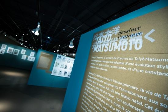 Galerie 2019 : Exposition Taiyo Matsumoto